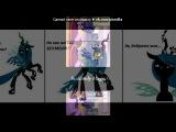 «приколы про пони» под музыку 3OH!3 feat. Katy Perry - Starstrukk. Picrolla