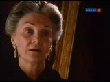 Красотки Эдит Уортон Пиратки 1995 г. 5 серия