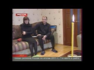 Телекомпания «Прима - СТС», 13 января 2012 г. Новости.