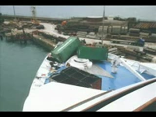 Аварии на морских судах