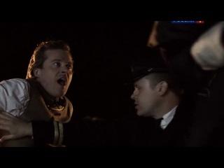 Титаник (Документальный фильм). Часть 2