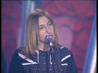 Би-2 и Юлия Чичерина - Мой рок-н-ролл (Песня Года 2002 Финал)