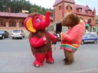 Медведь против Мамонта самый ржач в конце