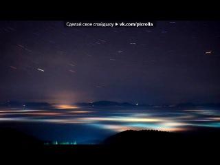 «Космос. Фото NASA. Самые редкие снимки» под музыку Музыка для медитации - Свежесть