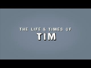 Жизнь и приключения Тима / The Life Times of Tim (сезон 2) серия 09 (2x2) [HD 720]