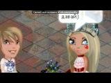 «аватария 2» под музыку Т9 - Одна нашей любви (Вдох-выдох). Picrolla