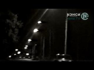 НЕНСИ- Черный кадилак