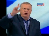 Жириновский кидает зигу ✋
