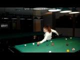 «просто погулянки...))))» под музыку Жека  (http://mp3xa.net) - Когда не нужно лишних слов. Picrolla