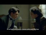Гранд Отель - 2x05 (русские субтитры)