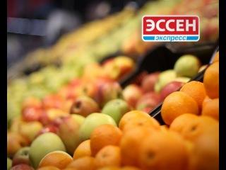 Открытие второго магазина ЭССЕН Экспресс в г. Нижнекамск