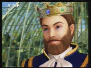 мультфильм на греческом  языке -  Принцесса сказочного острова (3)