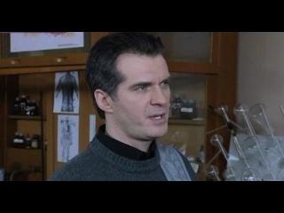 Паутина 5 сезон 15 серия