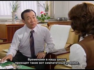 Роман / Romance (9/16) Дорама