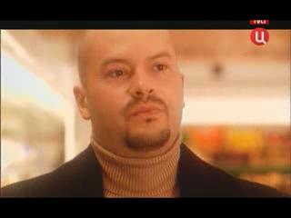 Витрина (2000) новогодние фильмы