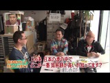 Waratte Koraete! (Maeda Atsuko) от 8 мая 2013