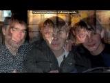 «бир хаус» под музыку ДДТ - Новая Жизнь (2007 - Прекрасная Любовь). Picrolla