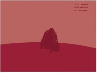 Саша Свирский. «Мирс Пирс», 2009: песня робота-эксплуататора, кровососа и угнетателя (раскаившегося угнетателя)