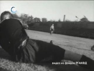 Архив клуба. 1949 год. Матч «Зенит» (Ленинград) — «Спартак» (Москва)  5-0