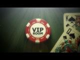 Покер. Каждую среду в VIP-зале Pleasure club.