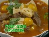 Китайская кухня. Серия 4