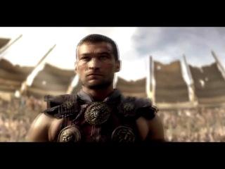 Спартак - Бог Арены , памяти актёра, группа Skillet-Comatose
