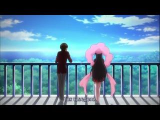 Одному лишь Богу ведомый мир / Kami nomi zo Shiru Sekai II - 2 сезон 10 серия (Субтитры)