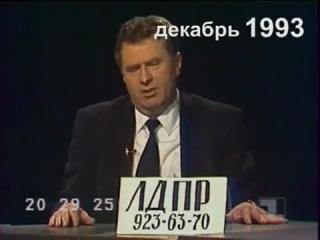 Жириновский, Выборы 2012 глазами ЛДПР. Долой Путина!