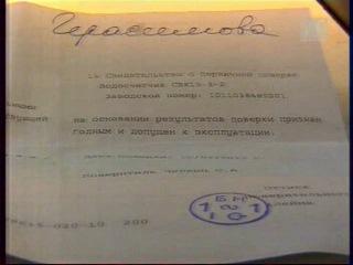 В ноябре 2009 года в России был принят очень важный федеральный закон об энергосбережении и повышении энергетической эффективнос