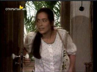 Секрет Тропиканки / Mulheres de Areia 1 серия