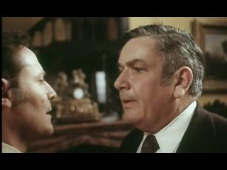 Скандальное происшествие в Брикмилле - 1 серия