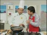 Китайская кухня. Серия 96