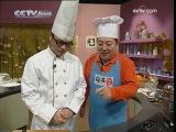 Китайская кухня. Серия 6