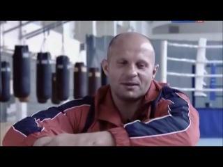 Федор Емельяненко - История про мороженое