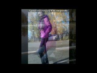 «мое» под музыку С. В. Рахманинов, Фредерик Франсуа Шопен. НЕЖНОСТЬ - Божественная музыка!Весенний вальс . Picrolla