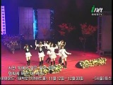 [PERF]  SNSD - Into The New World (Remix) & Award (iNet 14th Korea Entertainment Arts Awards /2007.12.04)