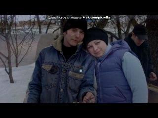«фото» под музыку Ирина Круг и Бутырка - Сильней любовь в разлуках и страданьях.А кто не ждал,да тот и не любил.... Picrolla