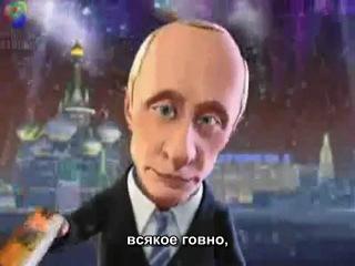 Шнур.Вася Обломов.NoizeMC - Любит наш народ