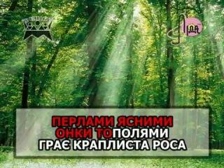 Олександр Пономарьов - Ніч яка місячна, зоряна, ясная...(Караоке)