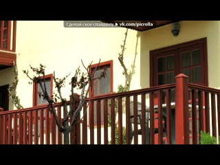 «турция апрель 2011г. отель » под музыку Юрий Антонов - Мечты сбываются . Picrolla