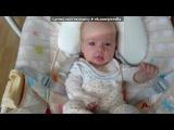 «Пупсик Аня» под музыку Из мультфильма Обезьянки, вперед - В каждом маленьком ребенке - Текст песни. Picrolla