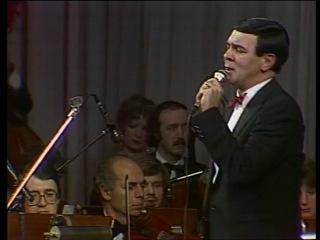 Муслим Магомаев - Ноктюрн (муз. А.Бабаджаняна - ст. Р.Рождественского)
