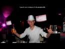 «прадалжения днюхи в элате в курортнам гораде в израиле 2012 год» под музыку Chris Parker - Symphony 2011 (Sasha Kasimovski remix) Picrolla