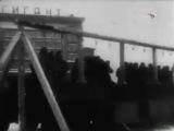 Публичная казнь в СССР