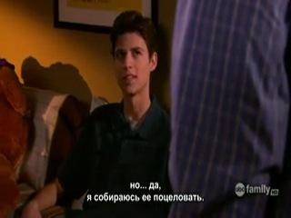 Втайне от родителей 1 сезон 3 серия RUS SUB