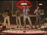 Группа Губы -