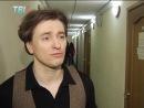 Cергей Безруков о Сергее Есенине