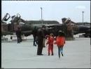 Вывод 833-го ИАП с аэродрома Альтес-Лагер в Германии.1992 год.Часть 2