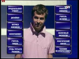Ромка Филиппов в телешоу