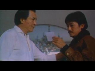 Горящие амбиции /Long zhi zheng ba (1989)